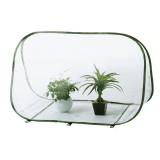PVC Plant Mini Grow House Greenhouse Protective Cage Plant Cover Outdoor Garden Yard