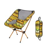 Outdoor Portable Folding Chair Aluminum Alloy BBQ Seat Stool Camping Picnic Max Load 150kg