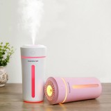7-Color LED Ultrasonic Humidifier USB Aromatherapy Air Purifier 270ml Essential Oil Mist Diffuser
