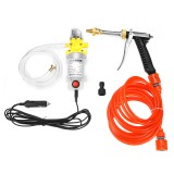 120W 12V High Pressure Self-Priming Sprayer Diaphragm Car Washer Water Pump Electric Pump Car Washing Machine