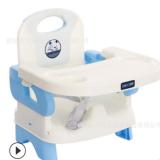 Children's dining folding chair multi-function foldable portable baby chair dinner dinette