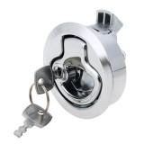 RV / Yacht / Washroom Door Catch Latch Release Cupboard Door Stop Drawer Cabinet Locker, with Key