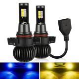 2 PCS EV14 H16 / 5202 DC9-32V / 6W / IP67 Car LED Double Color Fog Light, Ice Blue Light + Amber Light