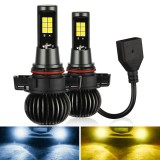 2 PCS EV15 H16 / 5202 DC9-32V / 6W / IP67 Car LED Double Color Fog Light, Cold White Light + Amber Light