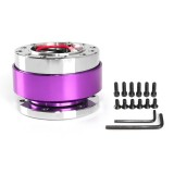 Universal 60mm Car Steering Wheel Quick Release HUB Racing Adapter Snap Off Boss Kit (Purple)