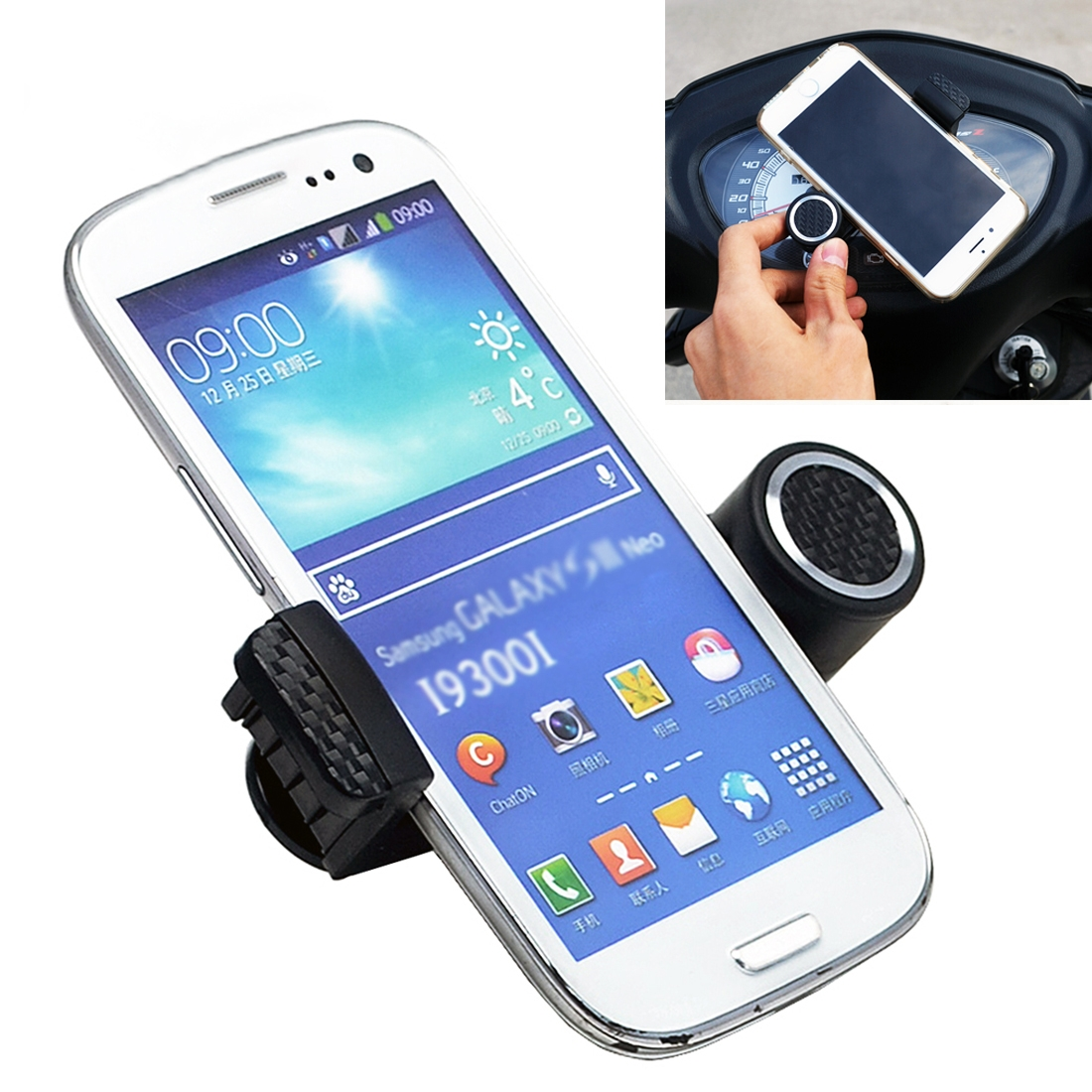 3R-1008 Universal Car Simple Style Mount Bracket Phone Holder for 55-77mm Mobile Phone