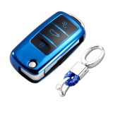 TPU One-piece Electroplating Opening Full Coverage Car Key Case with Key Ring for Volkswagen Lavida / SAGITAR / Jetta / C-TREK / BORA / Tiguan / Santana / POLO (Blue)
