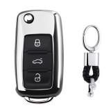 Electroplating TPU Single-shell Car Key Case with Key Ring for Volkswagen Lavida / SAGITAR / Jetta / C-TREK / BORA / Tiguan / Santana / POLO (Silver)