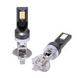 2 PCS H1 DC12V-24V / 12W / 3000K / 800LM 12LEDs SMD-3030 Car LED Fog Light (Yellow Light)