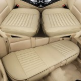 3 in 1 Car Four Seasons Universal Bamboo Charcoal Full Coverage Seat Cushion Seat Cover (Beige)