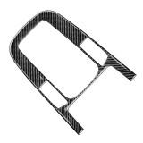 Car Carbon Fiber Gear Position Panel Decorative Sticker for Audi 2010-2018 Q5 / 2009-2016 A4L / 2009-2016 A5