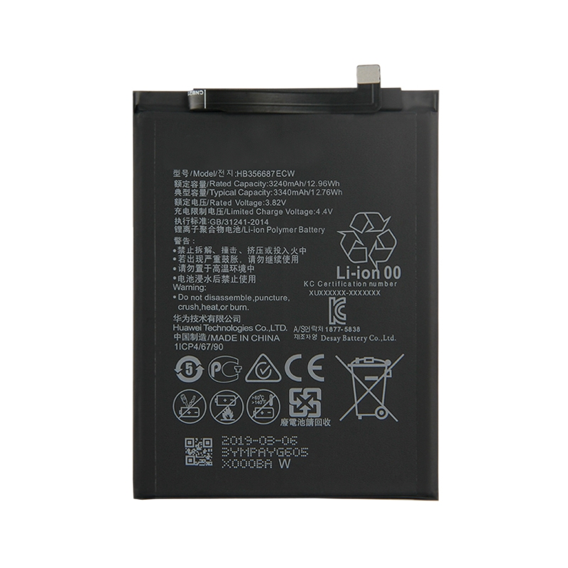HB356687ECW Li-ion Polymer Battery for Huawei Nova 2 Plus / Nova 2s / Mate 10 Lite / Mate 9 Lite / Nova 3i / Nova 4e / G10 / Honor 7X / Mate SE / P30 Lite