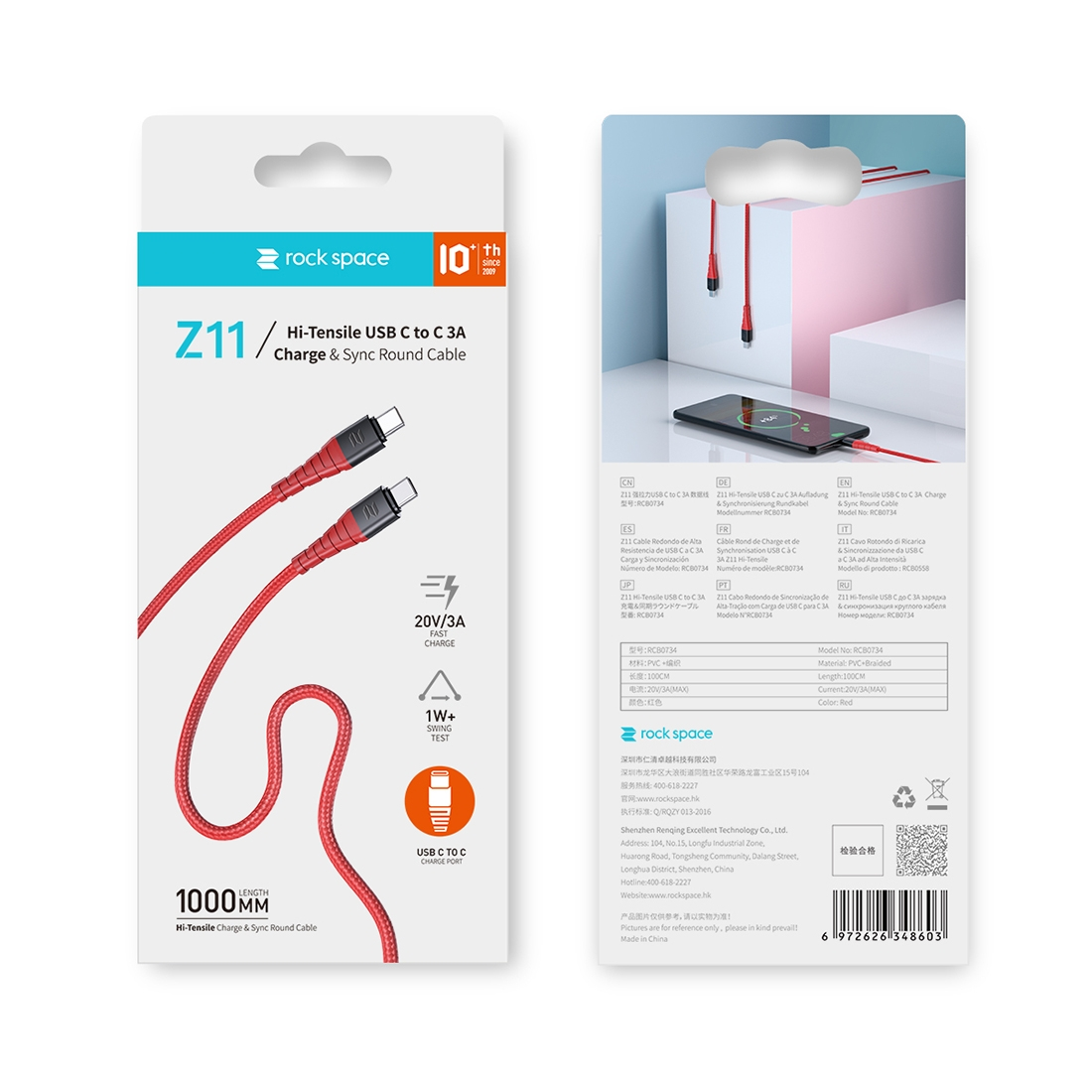 ROCK Z11 3A Type-C / USB-C to Type-C Hi-tensile Sync Round Charging Cable, Length: 100cm (Black)