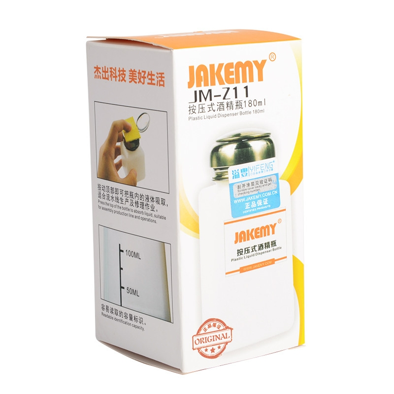 JAKEMY JM-Z11 180ml Liquid Alcohol Press Empty Clear Bottle Liquid Dispenser Bottle Portable Plastic Liquid Dispenser Bottle Pumping Bottle