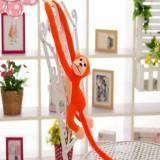 Kawaii Long Arm Tail Monkey Stuffed Doll Plush Toys Curtains Baby Sleeping Appease Animal Doll Birthday Gifts, Height: 60cm (Orange)