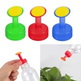 2 PCS Plastic Home Pot Watering Bottle Nozzle for 3cm Water Bottle Sprinkler Nozzle Watering Tools (Random Color)