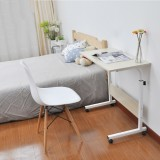 Removable Laptop Desk Lazy Bed Study Desk Bedside Computer Desk, Size:60x40cm (White Maple)