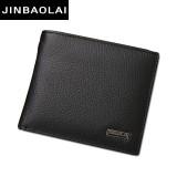 Genuine Leather Wallet Fashion Short Bifold Men Wallet Casual Soild Men Wallets With Coin Pocket Purses Male Wallets (Coffee)