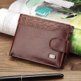 Men Vintage Leather Hasp Short Coin Pocket Purse Card Holder Wallets (Coffee)