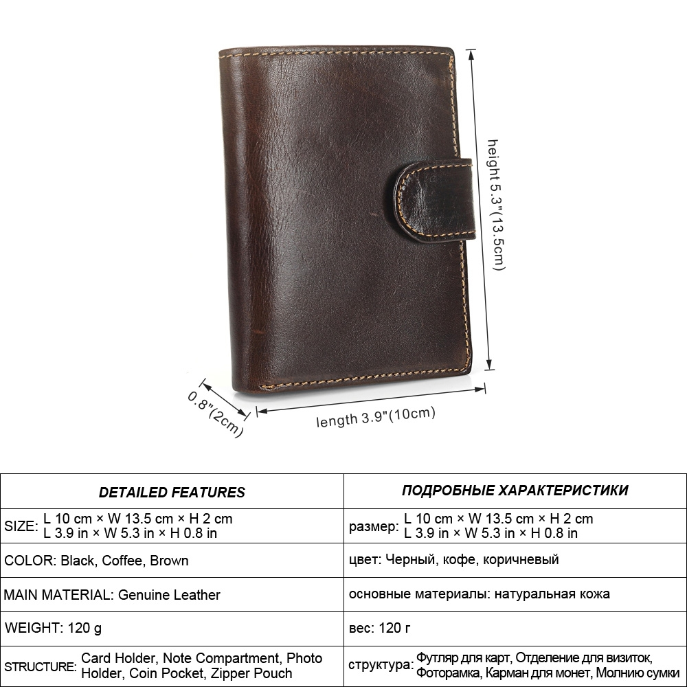 Vintage Men Wallet Genuine Leather Short Wallets Male Multifunctional Cowhide Male Purse Coin Pocket Photo Card Holder (Brown)