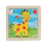3 PCS Kids Wooden Cartoon Puzzle Jigsaw Toy Early Educational Toys (Giraffe)