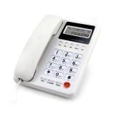 Wired Corded Telephone Desktop Phone Office Landline Fixed Telephone DTMF/FSK for Home Office Hotels