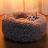 40-100cm Pet Supplies Kennel Round Plush Pet Nest Padded Soft Warm For Cat Bed Mat Pad