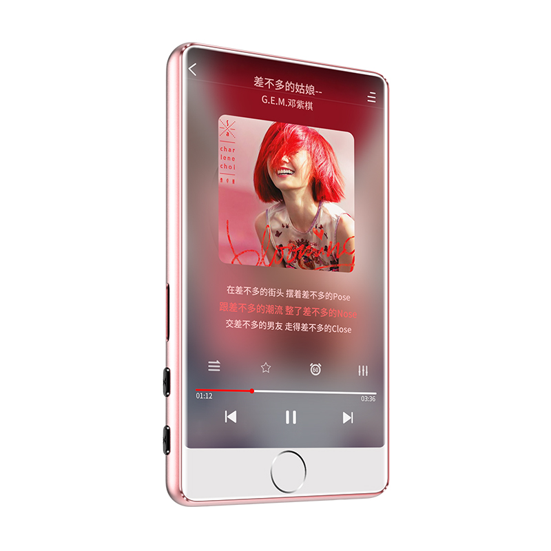 IQQ C88 8GB Lossless 1080P HD Video Music MP3 MP4 Player Support FM E-Book Recorder with Loudspeaker External Sound