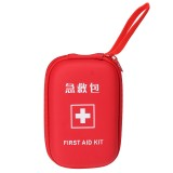 52Pcs PU Waterproof First-Aid Kit EVA Portable Outdoor Emergency Bag Gift Emergency Bag Medical Bag