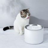 PETKIT 1.35L Electric Pet Cat Dog Drinking Water Dispenser Water Fountain Automatic Feeder Pet Smart Feeder From Xiaomi Youpin