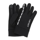 Winter Gloves Touch Screen Gloves With Reflective Strip Warm Waterproof Windproof Full Finger Thicken