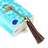 LS01 Tassel Zinc Alloy Keychain Car Hanging Bag Pendant (Coffee)