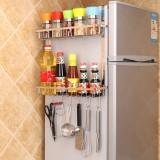 Multi-layer Fridge Storage Rack Side Shelf Sidewall Holder Multi-function Kitchen Organizer Household, Size: BC