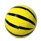 REGAIL No. 2 Intelligence PU Leather Wear-resistant Yellow Watermelon Shape Football for Children, with Inflator