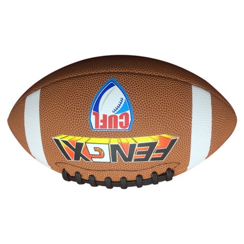 Style Two No. 9 PU Leather Abrasion Resistant Rugby