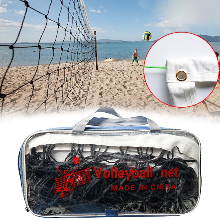 Portable Outdoor Sports Volleyball Net, Size: 9.5 x 1m