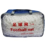 7 People Specifications Outdoor Training Competition Polyethylene Football Goal Net