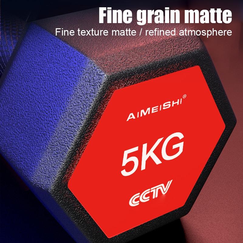4kg A Pair Glue-Covered Hexagonal Dumbbell