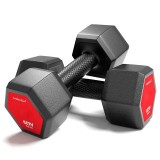 4KG A Pair Red Seal Household Glue Fitness Hexagon Dumbbells