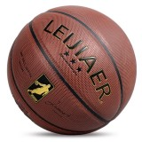 LEIJIAER 760X No. 7 Hygroscopic PU Leather Resistant Basketball for Indoor Training