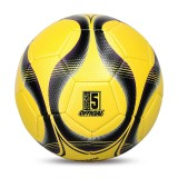 LEIJIAER 4401 No. 4 Double-layer Explosion-proof Wear-resistant Football for Children (Yellow)