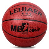 LEIJIAER 756U No. 7 Wear-resistant High Elastic PU Leather Basketball