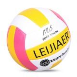 LEIJIAER LVB401 No.5 Explosion-proof Soft Volleyball Indoor Beach Practice Volleyball, Diameter: 21.5cm (Pink)