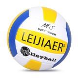 LEIJIAER LVB400 No.5 Explosion-proof Soft Volleyball Indoor Beach Practice Volleyball, Diameter: 21.5cm (Blue)