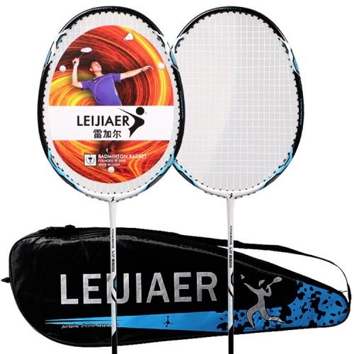 LEIJIAER 8500 Carbon Composite Badminton Racket + 2 Sweatbands Set for Adults