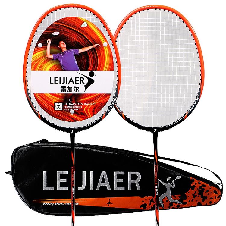 LEIJIAER 8501 Carbon Composite Badminton Racket + 3 Sweatbands Set for Adults