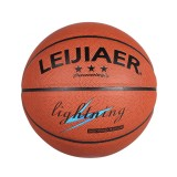 LEIJIAER BKT 520U 5 in 1 No.5 Classic PU Leather Basketball Set for Training Matches