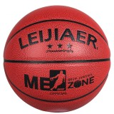 LEIJIAER BKT 756U 5 in 1 No.7 Deep Dot PU Leather Basketball Set for Training Matches