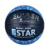 LEIJIAER BKT 528UB 5 in 1 No.5 PU Leather Basketball Set for Training Matches