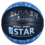LEIJIAER BKT 770UB 5 in 1 No.7 PU Leather Basketball Set for Training Matches